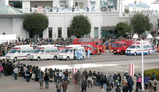 神戸市消防出初式2012-3