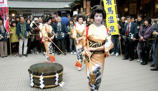 西宮神社・有馬温泉献湯式2012-3