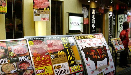 2012奈良へ行った(2)・鶴橋で焼き肉ランチ-2
