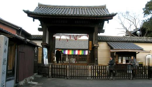 2012奈良へ行った(4)-3