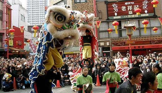 南京町春節祭2012