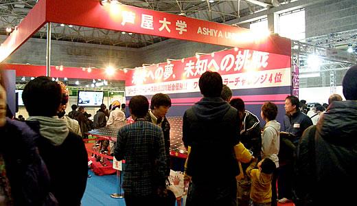 大阪モーターショー2012-2