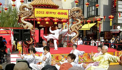 神戸南京町春節祭2012(2)