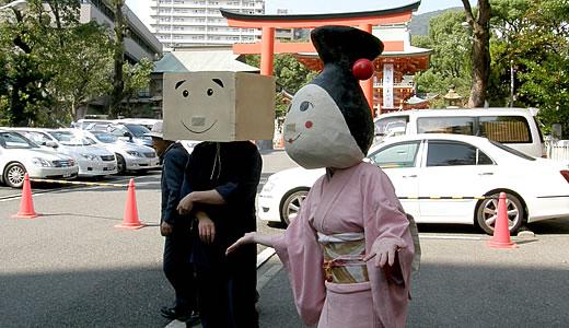 神戸地元酒まつり2011(2)-3