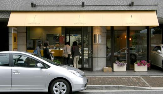 ひがしなだスイーツめぐり2011(5)-1