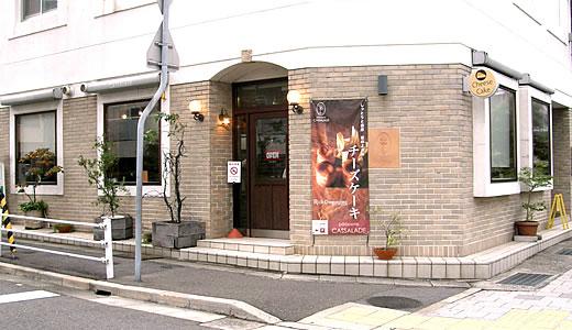 ひがしなだスイーツめぐり2011(6)-1