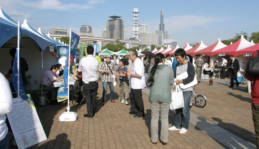 神戸ふれあいフェスティバル2011-1