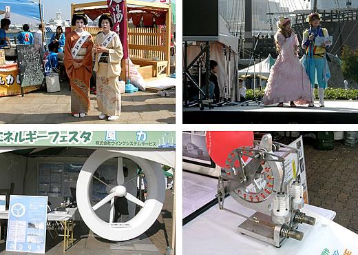 神戸ふれあいフェスティバル2011-2