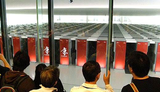 「スーパーコンピュータ京」一般公開-3