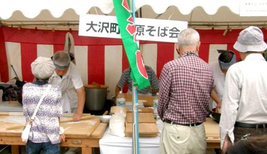 みのりの祭典2011-3