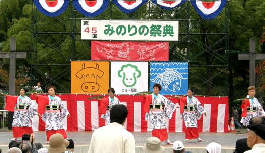 みのりの祭典2011