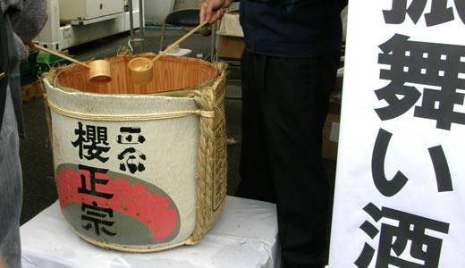 櫻正宗蔵開き2011-3
