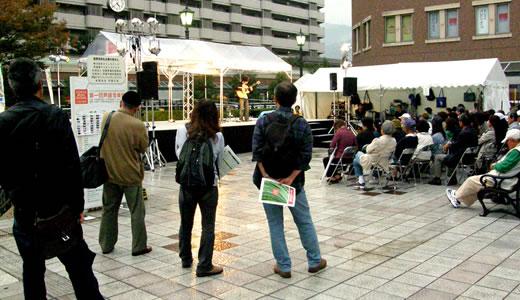 第1回芦屋音楽祭