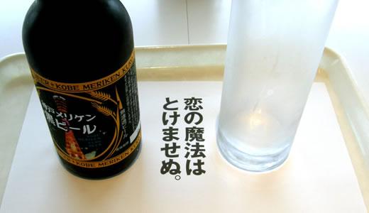 神戸ビエンナーレ2011(4)-4