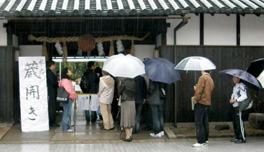 神戸酒心館蔵開き2011-1