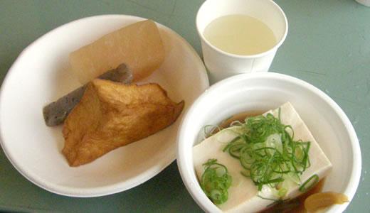 神戸酒心館蔵開き2011-3