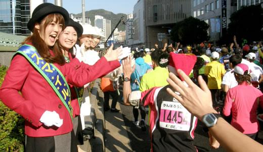 神戸マラソン2011-2
