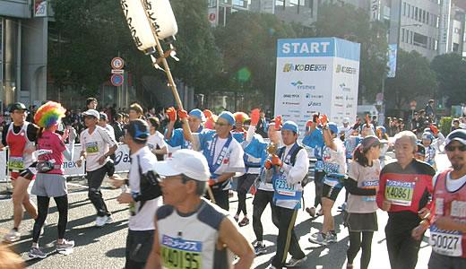 神戸マラソン2011(2)-3