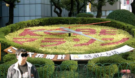 神戸マラソン2011(2)-4