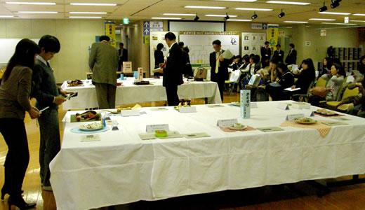 お米甲子園2011 兵庫のおいしいお米コンテスト(2)-2