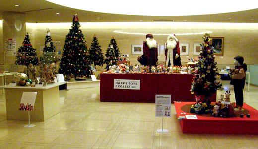 フェリシモ クリスマスコレクション2011 in ファッション美術館