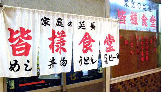 神戸ルミナリエ2011(2)-1
