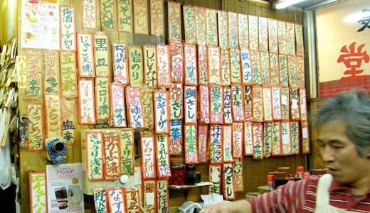 神戸ルミナリエ2011(2)-2