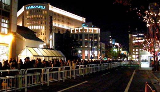 神戸ルミナリエ2011(2)-3