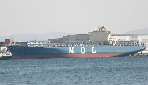 潜水艦救難母艦ちはや@神戸港-2