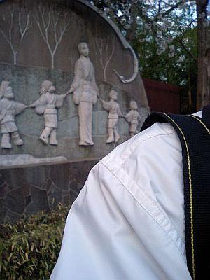 王子動物園の前