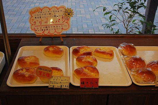 左が人気のクリームパン