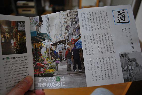 歴史とか店舗情報が載ってます。