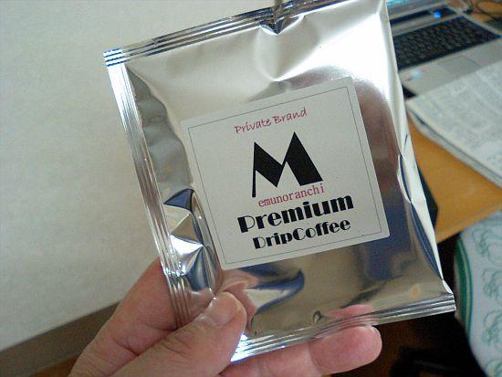 Mのランチコーヒー