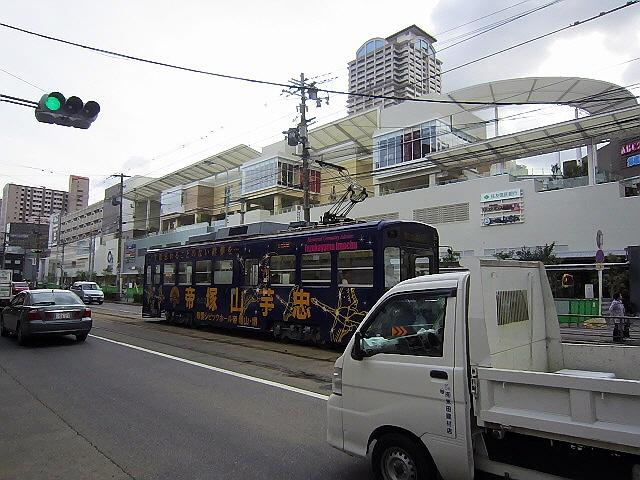 あべのQ's → 大阪駅 → 御影ライオン堂 (^^♪