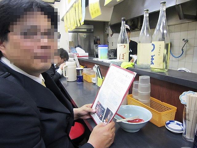 ラーメン王さんと兵庫駅の銘店巡り♪