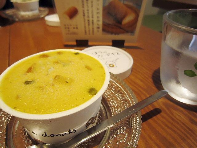 三ノ宮散策→はらドーナツカフェ『豆茶』♪