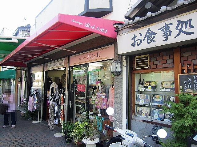 神戸下町の身近な水辺リゾート♪