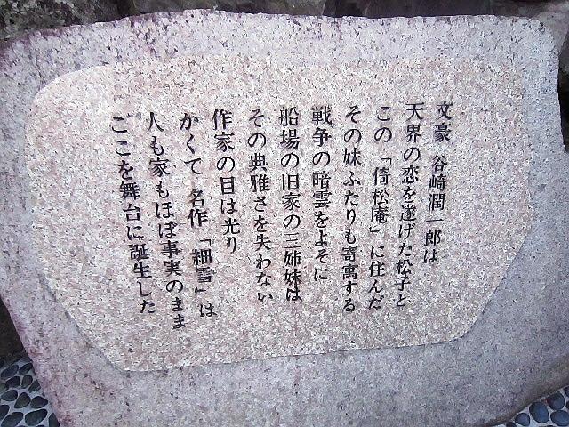 大黒対決☆ムーカイバロー@濱田屋!(^^)!