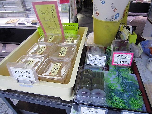 餅屋大西のアイスキャンディー(*^_^*)