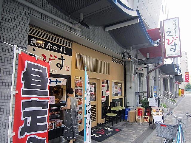 えびす新長田店のランチ!(^^)!