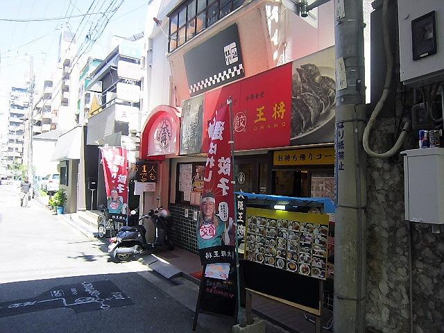 うれし恥かし『商店街お楽しみツアー』(*^_^*)