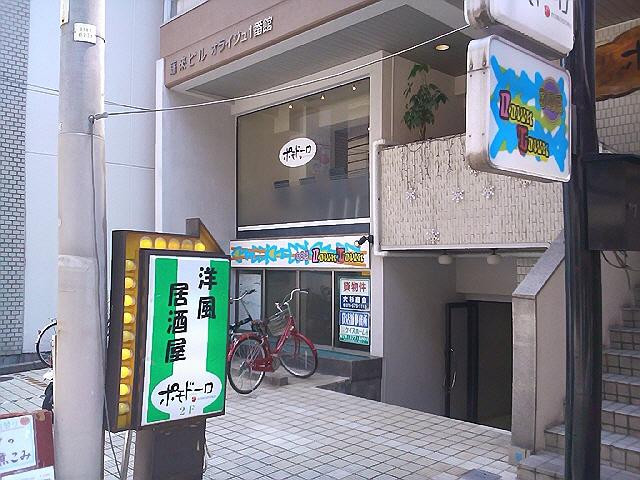 ポモドーロ@兵庫駅でランチ!(^^)!