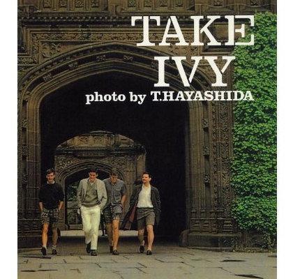 Take Ivy (洋書版)