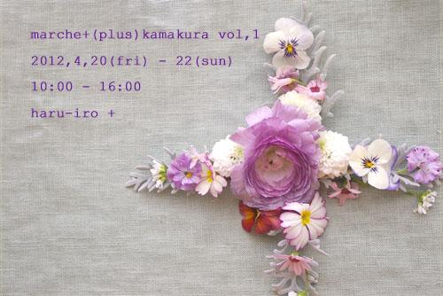 鎌倉マルシェ+ Kodemari