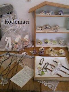 Kodemari  marche+(plus)kamakura