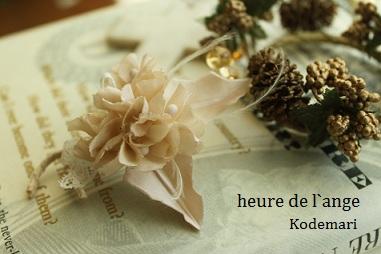 楓の布花コサージュ