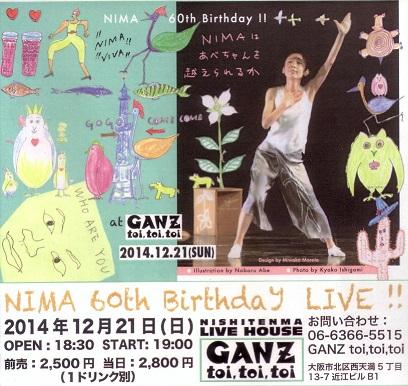 GANZ_2014_1221.jpg