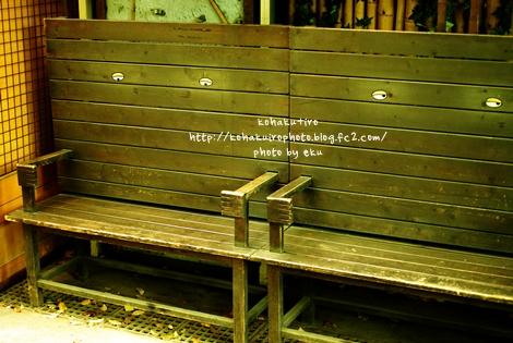 bench_20120605220742.jpg