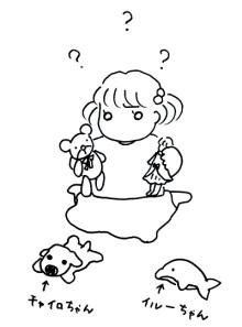 $【広島市横川の整骨院】看護師さんも通う整骨院こはる庵のブログ