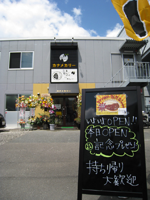 野田様店舗ブログ用1